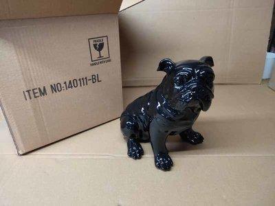 Engelse Bulldog zittend - zwart