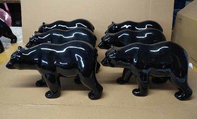 beer Zwarte beer beeld