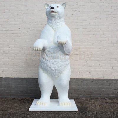 IJsbeer polyester staand 185 cm